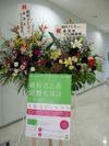 Makimura_anno01