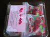 Kimigaie_package