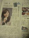 Ogasawara_asahi