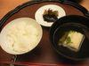 Kyoto_enn_gohan
