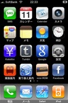 Iphone_screen1_2