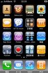 Iphone_screen2_2