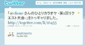 Karaoke_togetter_2