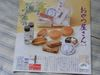 Rokkatei_oyatsuyasan_2010091