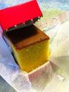 Fukusaya_cube_open