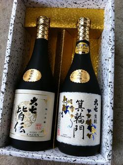 Daishichi_minowamon_kaiden_2
