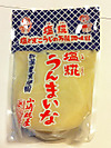 Salt_kouji_yamazaki_1