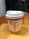 Furumachi_kouji_drink