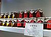 Furumachi_kouji_syrup