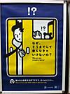 Metro_may_2012