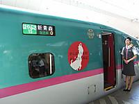 Kuji_gran_class_entrance