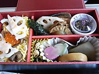 Kuji_gran_class_meal
