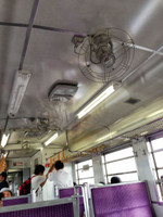 Kuji_hachinohe_line_fan