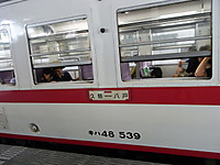 Kuji_hachinohe_line_train