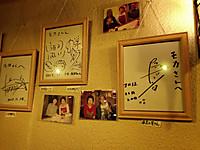 Kuji_mocha_ben_anbe_hibiki_stove