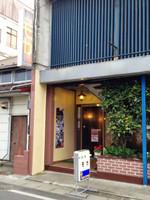 Kuji_mocha_entrance