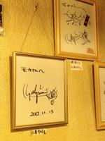 Kuji_mocha_kyon2_tsurube
