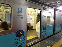 Kuji_hachinohe_aoimori_train