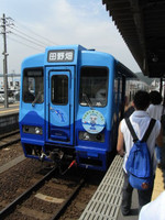 Kuji_ozashiki_train_front