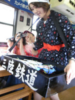 Kuji_ozashiki_train_uni_lunch