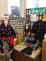 Kuji_santetsu_ama_corner