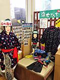 Kuji_santetsu_ama_corner_3