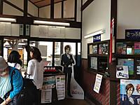 Kuji_tanohata_station_kaisatsu