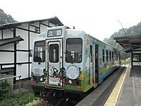 Kuji_tanohata_train