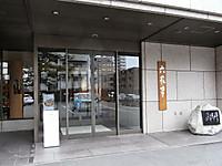 Rokkatei_maruyama_shop_up