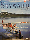 Jal_skyward_201309