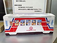 Nhk_amachan3_kitatetsu_train_box