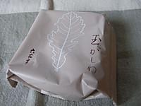 Rokkatei_tamagashiwa_package