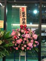 Amachan_band_aki_flower