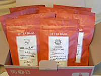 Lupicia_2014_winter_bag_tea_bag