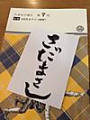 Kutani_joshi_vol7