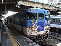Mihara_marine_view_front