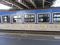 Mihara_marine_view_side