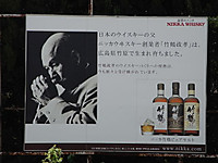 Mihara_marine_view_takehara_sta_boa