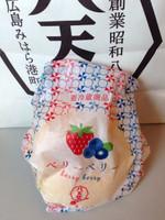 Mihara_hattendo_jam_bread