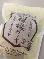 Mihara_hattendo_lemon_cake