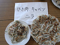 Sagi_gyouza_4_kyabetsu_tamanegi