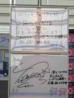 Fantasy_on_ice_2014_niigata_yuzuru_