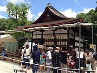Mitarashi_gesoku_2
