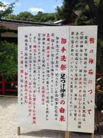 Mitarashi_setsumei