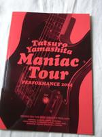 Tatsu_yamashita_2014_maniac_pamphle