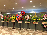 Perfume_gurungurun_flower