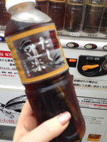 Agodashi_bottle
