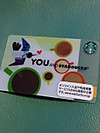 Starbucks_hummingbird_card_2013