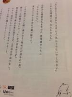 Rokkatei_oyatsu_201410_nannmonannmo
