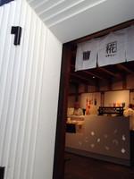 Nfw_kouji_entrance_door